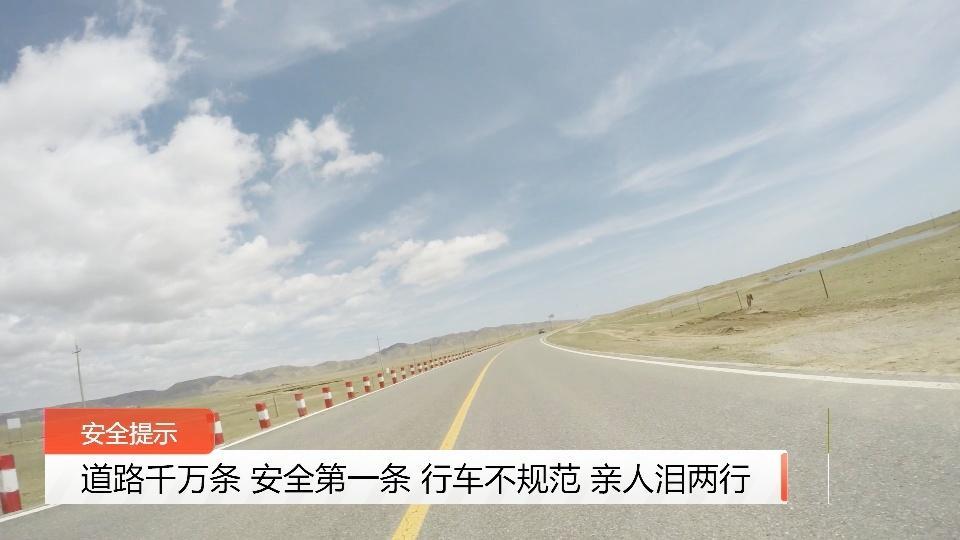2019骑行青海湖,遇见茶卡盐湖,记录我的GPR150报废之旅