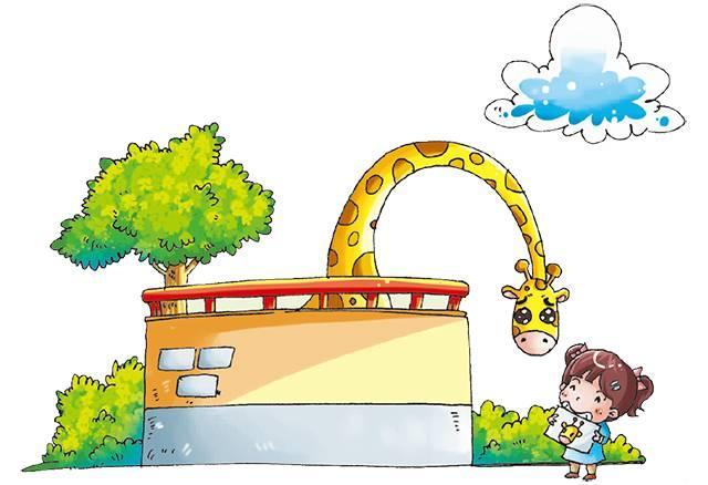 小学语文教案设计,特级教师小学语文教学的分级设计课件