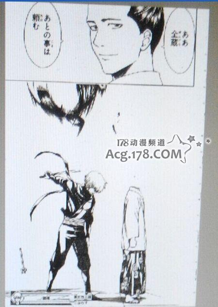 178漫画网,粗大事啦!漫画「银魂」发便当!将军大人被斩首!