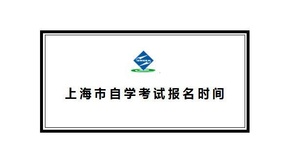 博益网自考成绩查询,上海市2017年4月自考报名简章及考试安排