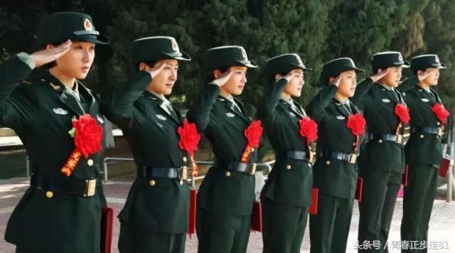 女兵的条件,2017解放军各单位招女兵条件出炉