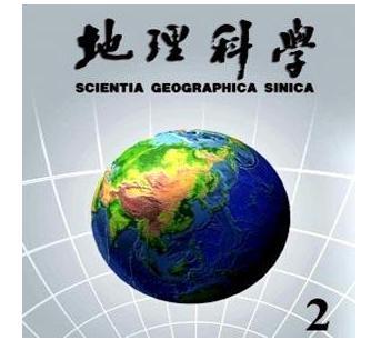 这是我见过,最棒的地理知识PPT,没有之一!完胜地理老师!