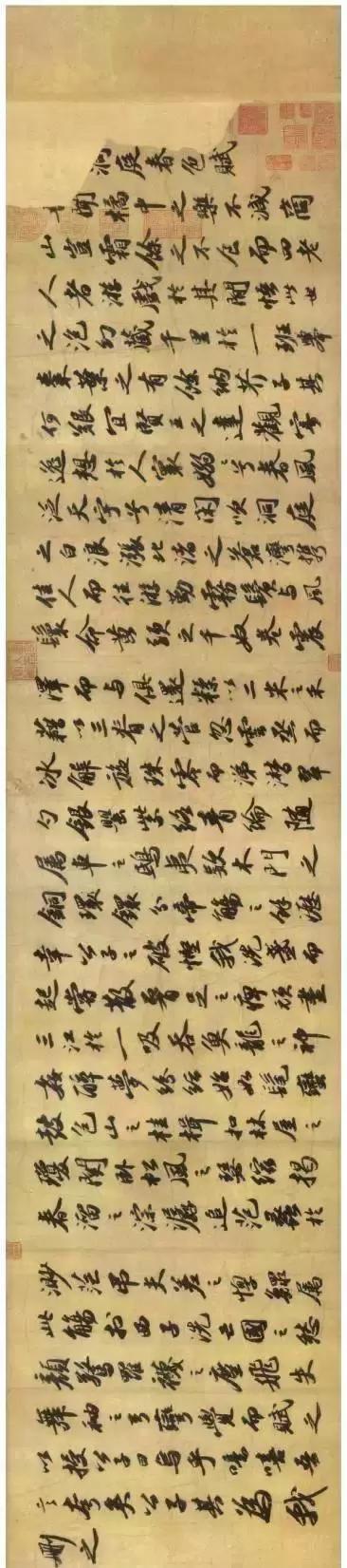 苏轼的诗.,大开眼界吧-苏东坡48幅作品欣赏