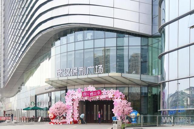 金宝贝婴儿游泳馆,武汉保利广场开业半年调查:开业率达到90% 餐饮调整力度较大