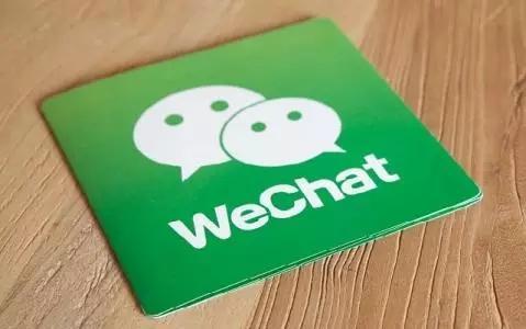 企业微信营销,企业微信营销的新思路与推广技巧