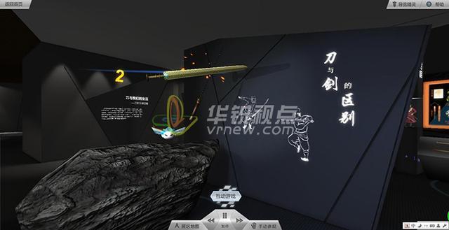 博物馆vr,上海华锐视点:VR在博物馆中的应用及优势