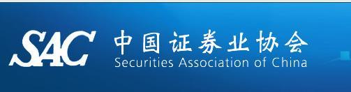 证券从业人员成绩查询,2017年中国证券考试网上成绩查询流程详细解析