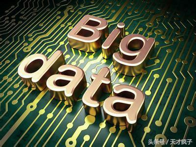 大数据的4v特征,大数据是什么?