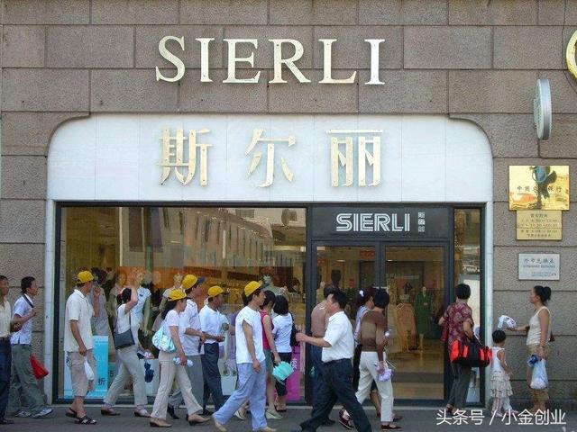 广州女装品牌有哪些,中国著名八大女装品牌