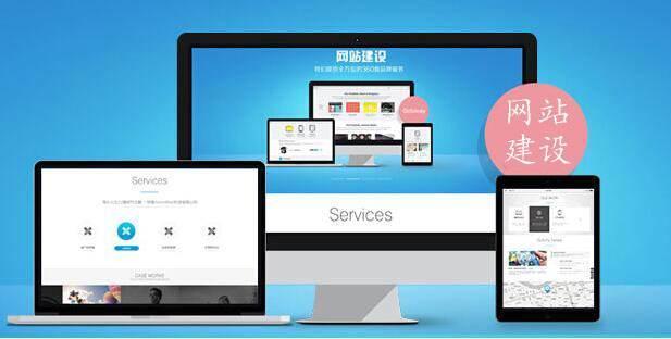 成都网页制作,在成都做公司网站多少钱?