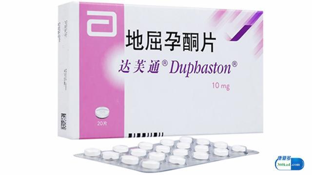 孕酮片的吃法,小康说药:地屈孕酮片有哪些作用?痛经、经期不规则适用吗?