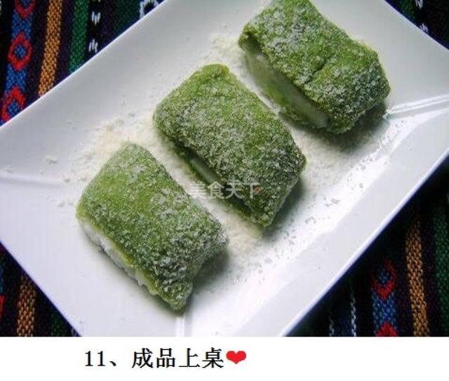 大麦若叶的吃法,青汁DIY——山药青汁糕