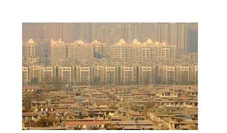 高中地理城市化的几种现象