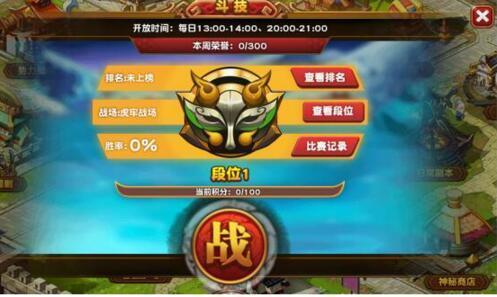 三国志网页游戏,一言不合就PK《成人三国志》今日首服