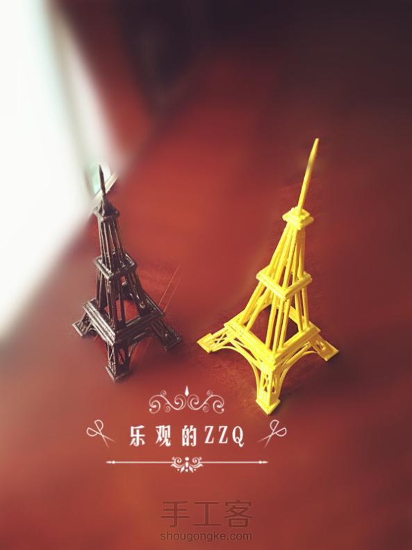 怎么做塔,简单几步教你DIY一个超可爱迷你牙签艾菲尔铁塔