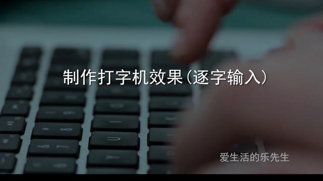 字幕怎么做,制作字幕打字机效果原来这么方便 AE和Pr动态链接几秒搞定