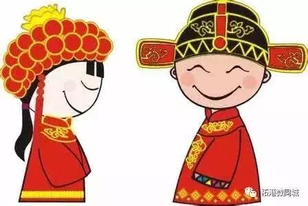 八字婆家,鄱阳柘港人传统婚姻的条条框框