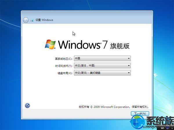VR ed2k,100%纯净!怎么从网上下载windows7原版iso镜像教程
