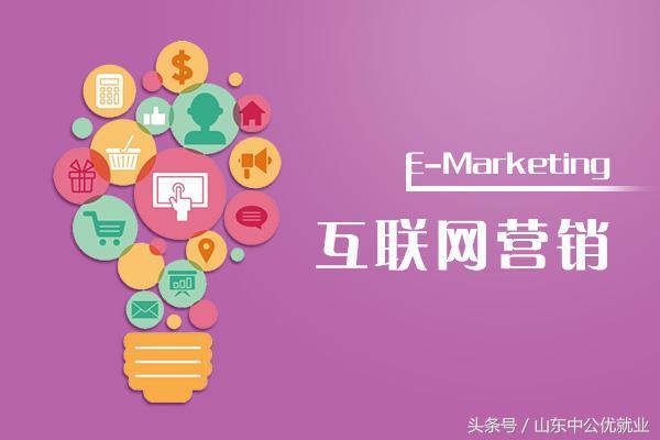 网络营销软件,互联网营销常用的工具有哪些?