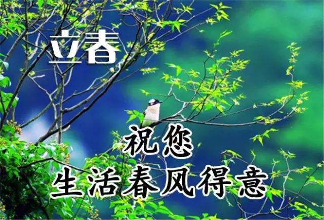 乐的诗,七绝诗一首/春到人间乐未央