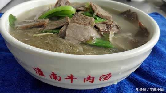 淮南美食,淮南特色美食,除了牛肉汤,还有这些……
