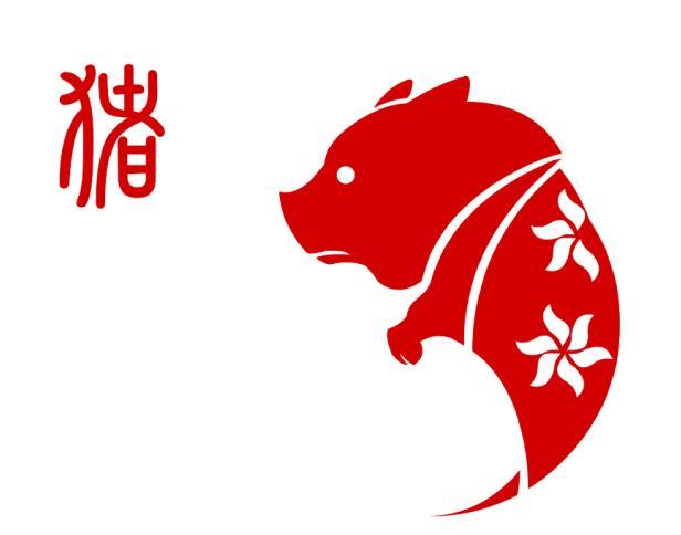 2018属猪,2018十二生肖运程「猪」金猪硕丰年