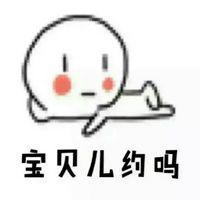 暴走漫画表情包,微信/QQ常见暴走漫画日常表情 旷课被罚抄表情包