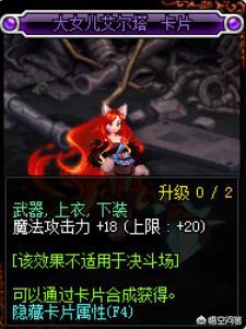 dnf光强宝珠有哪些,DNF:魔枪士新职业狩猎者,武器光枪附魔什么最好呢?