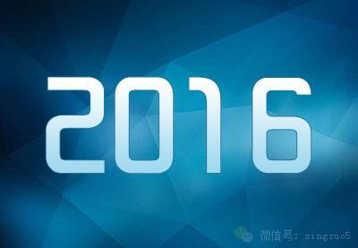 属牛2016,2016年十二生肖运势大揭秘