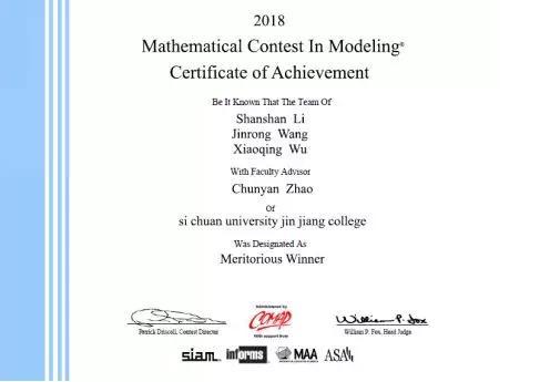 数学建模成绩查询,2018美国大学生数学建模竞赛成绩出炉,川大锦江代表队获两项大奖!