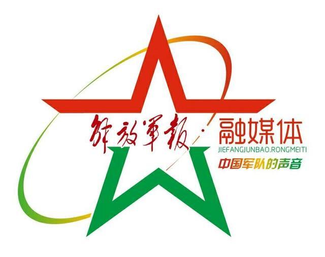 中国梦的意义,中国梦:中华儿女团结奋进的精神旗帜