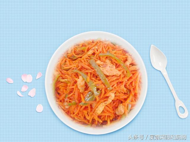 胡萝卜怎么做好吃,胡萝卜的美味做法!教您怎么做胡萝卜好吃!