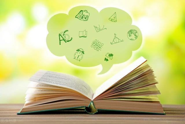 「知识总结」文言文专项梳理/语文必修五