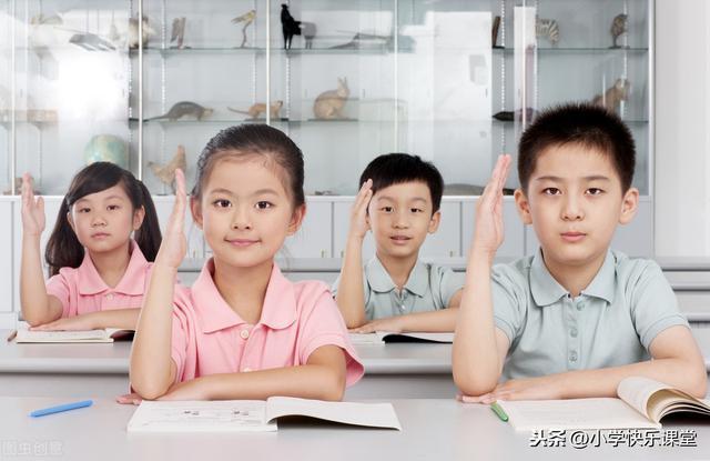 小学苏教版数学五年级(上册)1.2《正负数在实际生活中的应用》