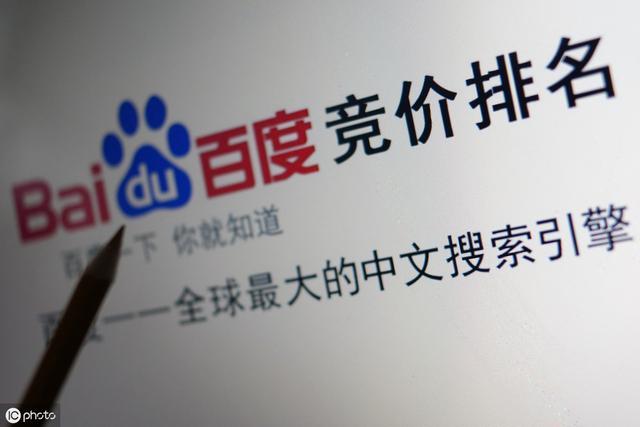 广州网络营销,广州网络营销推广之网络营销推广SEM优化怎么做好百度竞价?