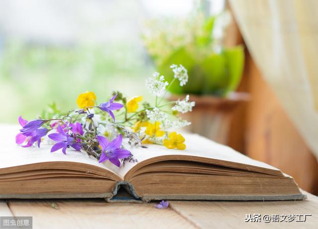 读书好词好句,140条关于读书的古今对偶美句,散发翰墨书香,读后让人唇齿留香