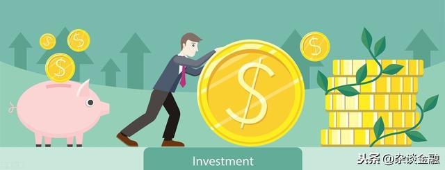 金融投资,金融投资都有哪些?