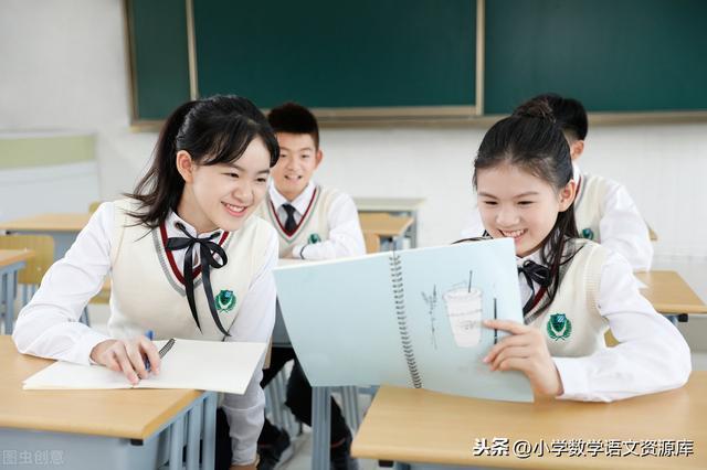 三年级上册语文课本,暑期预习 | 部编版语文三(上)七彩学生课堂用书