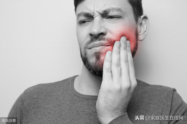 牙痛怎么办,牙痛难忍怎么办?学会3个方法,减少痛苦