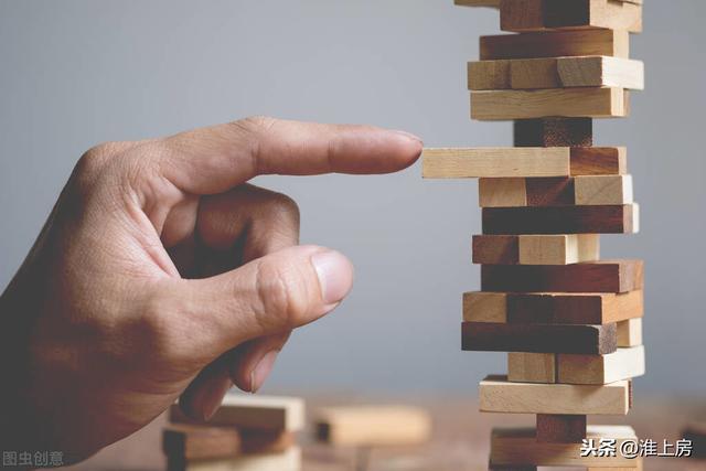 投资风险有哪些,房地产投资的5大风险你知道吗?投资有风险,花钱需谨慎