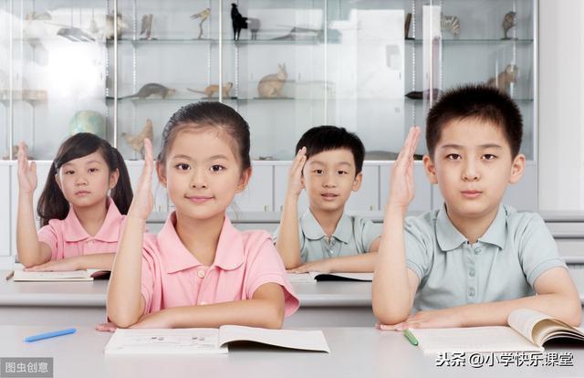 2019最新版小学五年级上册数学——可能性练习题,收藏练习起来
