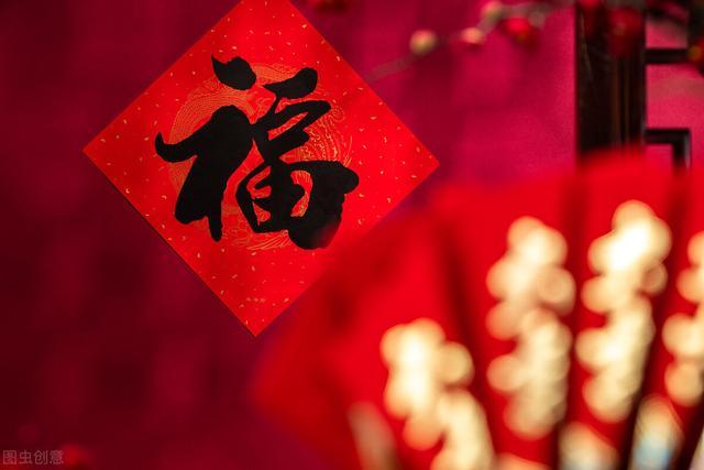 敬酒祝福语,春节的祝词/祝酒辞