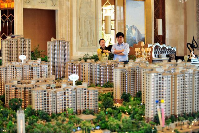 房地产业终归不可以让我国迈向繁荣富强