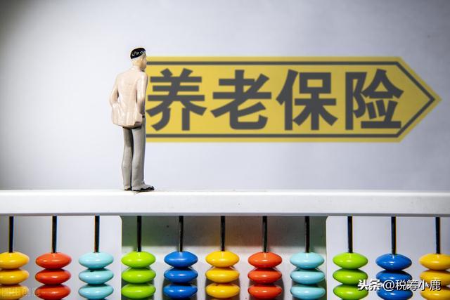 3月1日起在浙江进行专享商业服务社会养老保险示范点