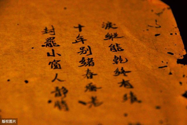 诗的感悟,关于诗歌的学习体会,希望对你有所帮助