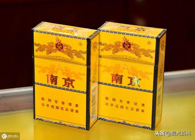 南京香烟价格表和图片,中国香烟品牌的前世今生:南京牌香烟