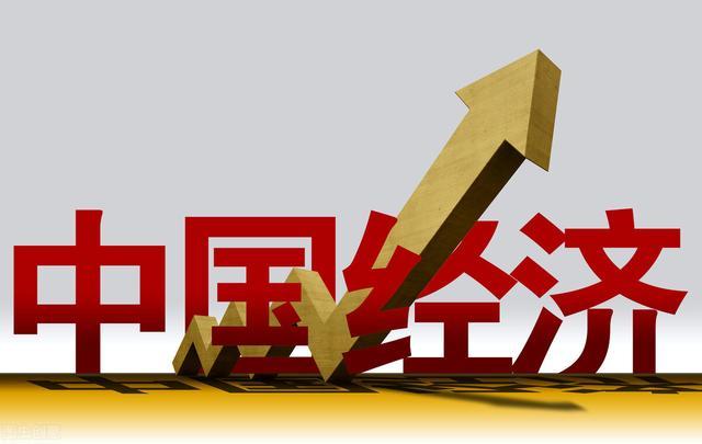 新冠肺炎疫情和地缘政治学已经重构全球政冶和经济发展新机遇