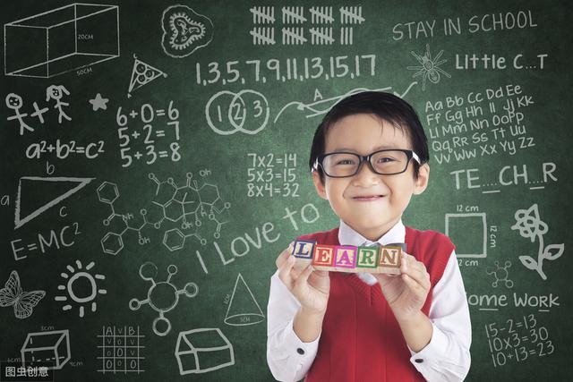 特级教师钱守旺手把手教你上好数学公开课(第一讲)