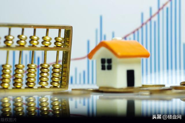 2020年全国各地房价986零元/平方米,环比增涨5