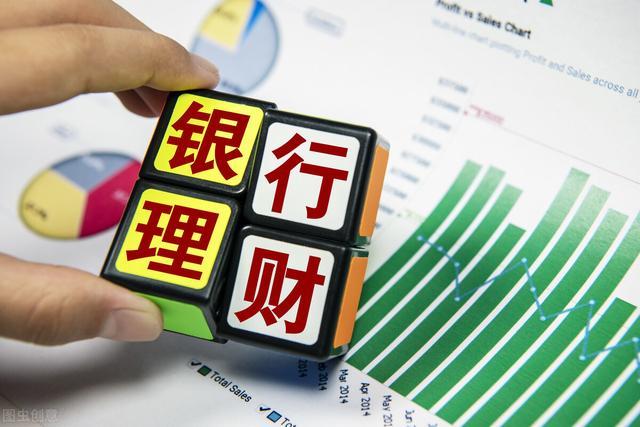 银行理财产品投资,银行理财产品有2种,有一种是代销的,它安全吗?收益率更高吗?